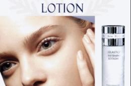 Melastop Whitening Lotion