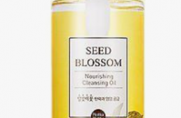 Seed Blossom Nourishing Cleaning Oil