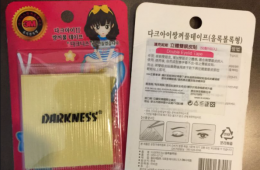 Darkness Double Eyelid Tape